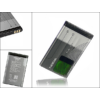 Kép 1/2 - Nokia 6230/6030/N70/N91 gyári akkumulátor - Li-Ion 1020 mAh - BL-5C (ECO csomagolás)-Katica Online Piac